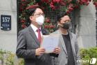 최대집, 김일성 회고록 출판금지 가처분 기각한 판사 고발