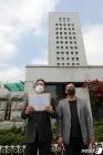 김일성 회고록 출판금지 가처분 기각한 판사 고발하는 최대집 대표