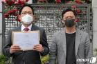 최대집, '김일성 회고록 판매 금지 신청 기각 판사를 고발합니다'