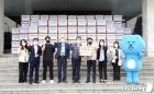 원자력연, 의류나눔 캠페인 '그린박스' 활동