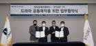 아이오케이, 스토리티비와 손잡고 드라마 '터널' 공동제작
