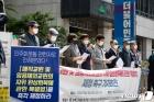 '해직교원 원상회복 특별법 제정하라' 민주당사 앞 전교조