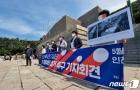 '인천상륙작전 기념관 전두환 기념석비 철거하라'
