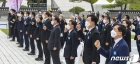 5·18 기념식 '임행진곡 제창'