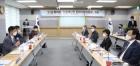 특허청, 산업재산권 법제자문위원회 개최