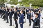 5·18 기념식, 임을 위한 행진곡 제창