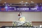 """은수미 시장, 5·18 기념식서 """"광주는 여전히 살아있다"""""""