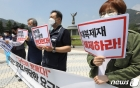 '대북제재 해제하라'