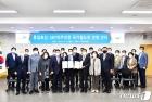 파주시, SRT파주연장·통일로선 '제4차 국가철도망' 반영 재촉구