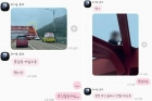 """""""코인 올라서 안 떨어지는중""""…봉암교 투신시도에 루머 확산"""