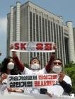'가습기살균제 가해기업 처벌하라!'