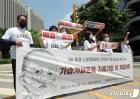 '가습기 살균제 가해기업 처벌'
