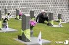 41년 전 아들 잃은 아버지의 쓸쓸함