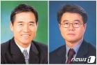 전용진·소준노 우석대 교수, 교육부 장관 표창