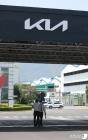기아자동차 광명2공장 휴업