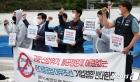 현대중공업·대우조선 기업결합 반대한다!