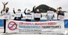 현대중공업·대우조선 기업결합 반대!