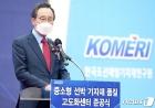 중소형 선박 기자재 품질 고도화센터 준공식 참석한 송하진 지사