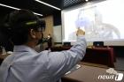포항공대 가상증강현실 첨단 강의실 공개
