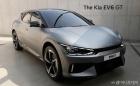 내년 공개될 'The Kia EV6 GT'