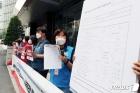 택배노동자 과로사 대택 이행점검단 결과 발표 기자회견