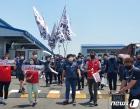 """""""사회적 합의 이행하라"""" 부산 택배노동자 파업 결의대회"""