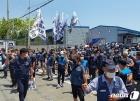 부산 택배노동자 100여명 파업 투쟁 선언