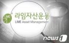 '라임 이종필에 금품제공' 리드 전 부회장 2심서 '징역 1년'