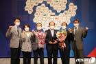단양황토마늘, 6년 연속 국가대표 브랜드 대상 수상