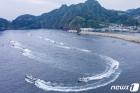 정부, 일본에 '후쿠시마 오염수' 논의 협의체 구성 제안