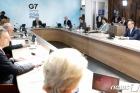 """G7 """"신장 인권 존중하고 홍콩 자치권 허용해야"""" 中에 촉구(상보)"""
