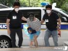 """'마포 나체시신' 동거인 2명 구속심사…""""죽일 생각 없었다"""" 주장"""