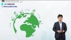 보령제약, ESG 경영 속도…환경교육 콘텐츠 자체 개발