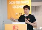 """직방, 부동산 중개시장 본격 진출..""""공인중개사 연 5000만원 수익보장"""""""