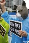 동물학대 처벌 하한제를 도입하라!