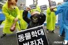 동물학대 범죄자 양형기준 강화하라!