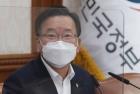 """김부겸 """"민족 공동체 번영 위해 대화·협력만이 유일한 길"""""""
