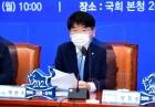 """박완주 """"부동산 정책 다음 정책의총서 확정""""…""""추경은 아직"""""""