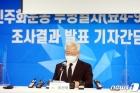 '41년만에 밝혀진 무명열사'