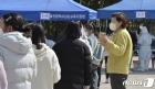 울산 '학교방역·보건·급식' 인력 배치율 전국 최고 수준
