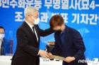 '41년만에 드러난 무명열사 신원'