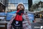 """법원 """"일본 정부, 한국 내 재산 공개하라…강제집행 적법"""""""