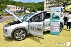 제천시, 친환경자동차 보급위한 수소자동차 시승행사 개최