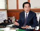 檢, '뇌물수수 혐의' 하창환 전 합천군수 체포