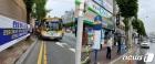 광주 운암3단지 재건축 현장 인근 버스정류소 2곳 이설