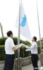 6·15남북공동선언 21주년 맞이해 한반도기 게양하는 경기도의회