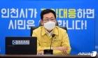 """박남춘 """"최근 인천시장, 재선 없다보니 시정 연속성 떨어져"""""""