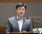 이공휘 충남도의원 '충남형 헌혈증서' 도입 제안