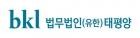 한국 정부 15억달러 규모 외평채 성공적 발행 자문