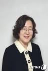 """박선 대구YWCA 사무총장 '대구 여성대상' 선정…""""여성인권 앞장"""""""